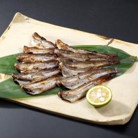 【旬魚房 匠】 骨抜きハタハタ炙り焼き 12尾入×4個(12尾入× 4個)