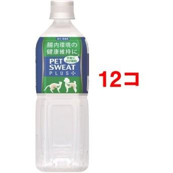 ペットスエットプラス お腹の健康維持 (500mL12コセット)