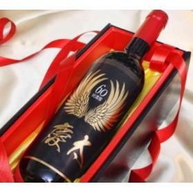 金箔名入れワインD-24 オリジナルラベル ワイン 還暦祝い 還暦 退職祝い 定年退職 ギフト