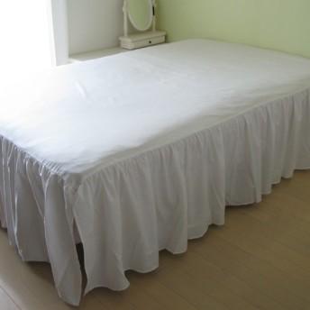 【受注制作】ベッドスカート D ダブル オフホワイト/グレー