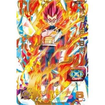 スーパードラゴンボールヒーローズ/UM6-052 ベジータ:BR UR 新品商品