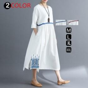 レディースマキシワンピース大きいサイズロング丈シンプルワイドワンピ丸首刺繍スリットリゾートファッション20代30代40MS