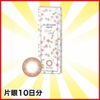 ジルスチュアートワンデー UV フローラルピンク 10枚入り/シード/カラコン/ワンデー/コンタクト