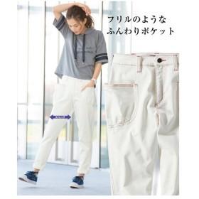 パンツ テーパード 大きいサイズ レディース ストレッチ 配色ステッチ ゆったり ヒップ  ウエスト73〜122cm ニッセン
