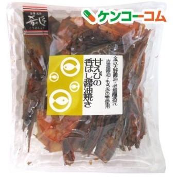 (訳あり)ホクチン おさかなバル 甘えびの香ばし醤油焼き ( 23g )
