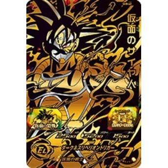 スーパードラゴンボールヒーローズ第8弾/SH8-62 仮面のサイヤ人 BUR 新品商品