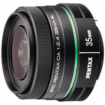 PENTAX 単焦点レンズ DA35mmF2.4AL Kマウント APS-Cサイズ 21987 ブラック 中古品 アウトレット
