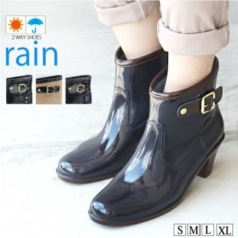 送料無料 6cmヒールアップ バイカラーレインブーティレインブーツ ブーツ ショートブーツ 長靴 雨靴 黒 ラバー レディース ベルト ブーティ バイカラー ブラック