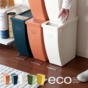 ゴミ箱 ふた付き 分別 ダストボックス ごみ箱 スリム インテリア 雑貨 北欧 かわいい 積み重ね シンプル キッチン リビング 白 ホワイト