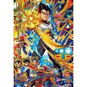 ドラゴンボールヒーローズ/HGD10-53 ベジータ:ゼノ UR 新品商品