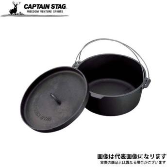 ダッチオーブン セット〈25CM〉 UG-3048 キャプテンスタッグ