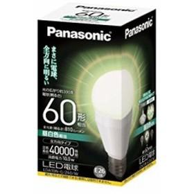 パナソニック LED電球 EVERLEDS 一般電球タイプ 全方向タイプ 10.0W  (昼白色相当) E26口金 電球60W形相当 810 lm LDA10NGZ60W 新品