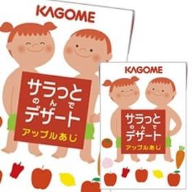 【送料無料】カゴメ サラっとデザート アップルあじ100g×1ケース(全36本)