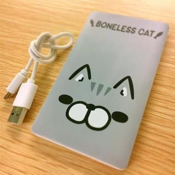 モバイルバッテリー ボンレス猫