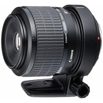 Canon 単焦点マクロレンズ MP-E65mm F2.8 1-5Xマクロフォト フルサイズ対応 中古品 アウトレット