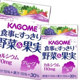 【送料無料】カゴメ 食事にすっきり野菜&果実カルシウム グレープ味100ml×1ケース(全36本)