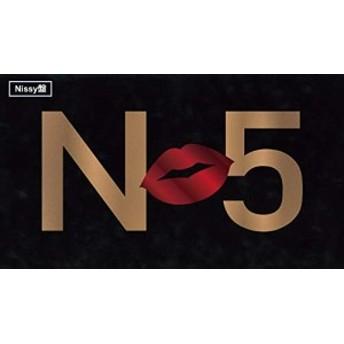 Nissy Entertainment 5th Anniversary BEST(CD2枚+DVD6枚組)(初回生産限定盤)( Nissy盤