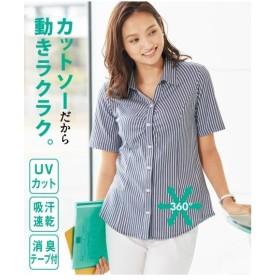大きいサイズ レディース 綿混 半袖 カットソー スキッパー シャツ 消臭テープ付 ゆったりバスト  15〜38 ニッセン