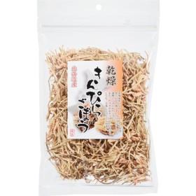 浅吉 北海道産乾燥きんぴらごぼう (120g)