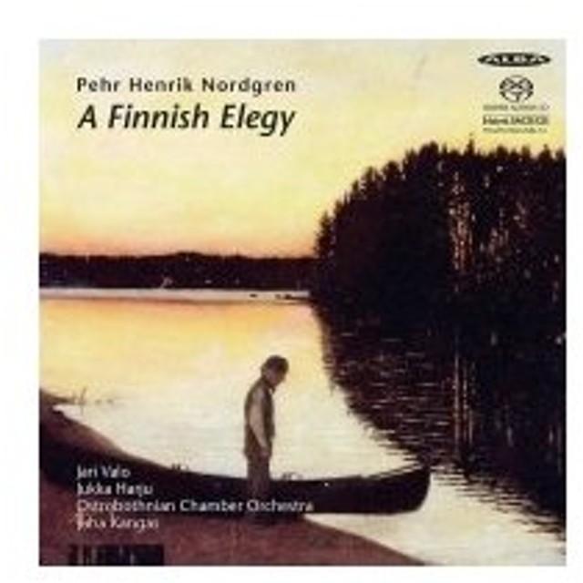 ノルドグレン、ペール・ヘンリク(1944-2008) / ロック・スコア、ヴァイオリン協奏曲第4番、ホルン協奏曲 ユ