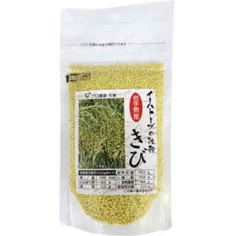 イーハトーヴの雑穀 きび (100g)