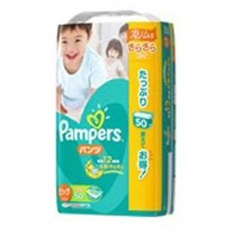 送料無料 【P&G】パンパース ウルトタジャンボ ビッグ 50枚入り ベビー・キッズ用品