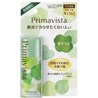 花王 ソフィーナ プリマヴィスタ 皮脂くずれ防止化粧下地UV 数量限定レモングラスの香りつき