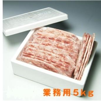 【業務用】地元の焼き肉屋でも人気商品!!秋田おがよしの豚軟骨 パイカ/5kg(【業務用】豚軟骨 パイカ)