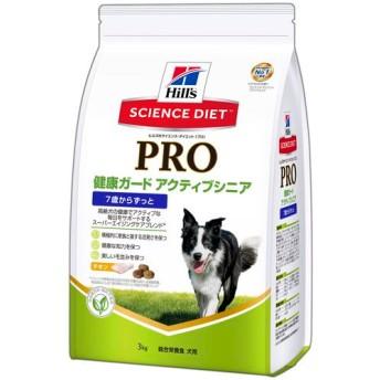 サイエンス・ダイエット プロ 犬用 健康ガードアクティブシニア チキン (3kg)