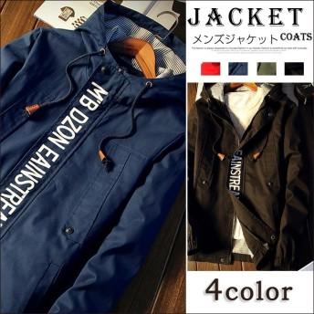 メンズ ジャケット 男性用 コートジャンパー カジュアル スタジャン ブルゾン トップス 長袖アウター/防寒/大きいサイズ ストリート系 スリム
