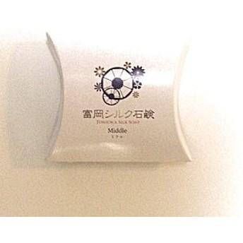 絹工房 富岡シルク石鹸 ミドルサイズ(40g)