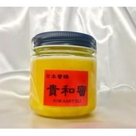 日本蜜蜂「貴和蜜」