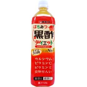 タマノイ はちみつ黒酢ダイエット りんご味 (900mL)
