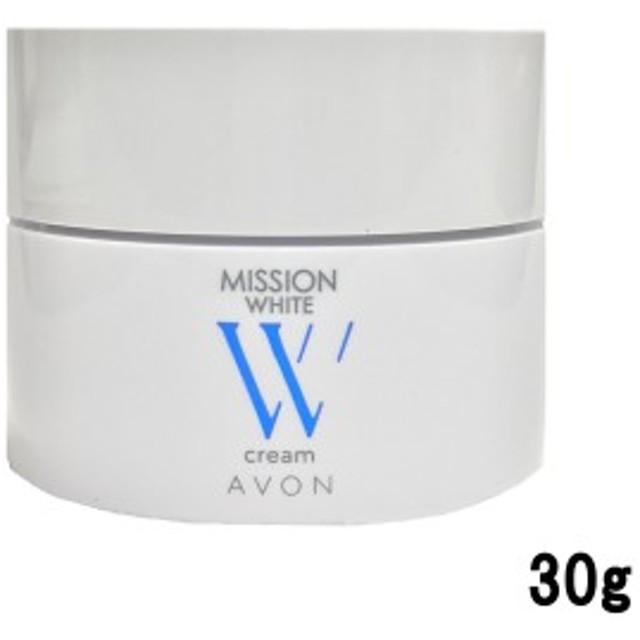 エイボン ミッション ホワイト クリーム 30g 【tg_tsw】 - 定形外送料無料 -