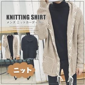 韓国ファションカーディガン メンズ ニットカーディガンセーターコート暖かい長袖 無地 シンプル ふんわり軽やかな素材感だから、羽織るだけでふんわり包み込まれるようで、と~っも心地よいんです。様々なシ