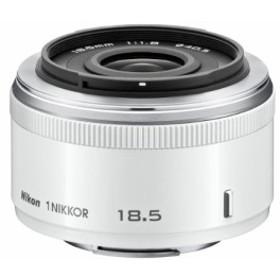 Nikon 単焦点レンズ 1 NIKKOR 18.5mm f/1.8  ホワイト ニコンCXフォーマット専用 中古品 アウトレット