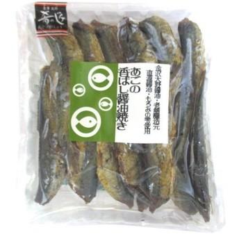 (訳あり)ホクチン おさかなバル あごの香ばし醤油焼 ( 60g )