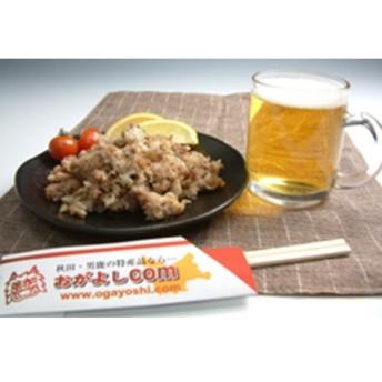 秋田おがよしの豚軟骨 パイカ/2kg(スライス:15~16枚程度)(スライス:15~16枚程度)