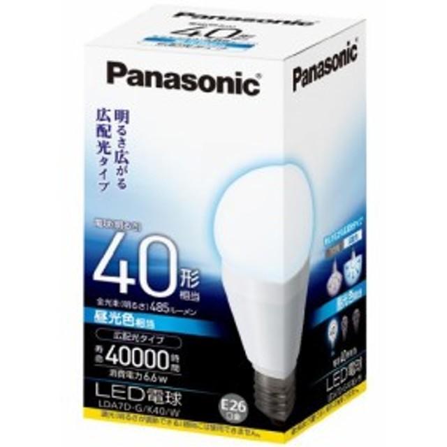 パナソニック LED電球 一般電球タイプ 広配光タイプ 6.6W  (昼光色相当) E26口金 電球40W形相当 485 lm LDA7DGK40W 新品