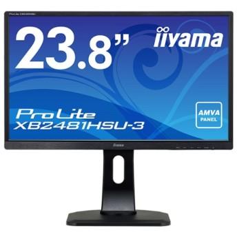 23.8型ワイド 液晶ディスプレイ iiyama 1920×1080 ProLite XB2481HSU-3 XB2481HSU-B3 マーベルブラック