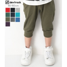 【セール開催中】ANAP(アナップ)7分丈裾リブパンツ ズボン 全10色