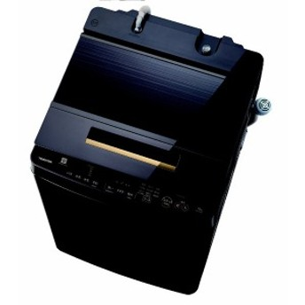 東芝 TOSHIBA 全自動洗濯機 「ZABOON/ザブーン」 [洗濯10.0kg/インバーターモーター搭載] AW-10SD8-Tグレインブラウン