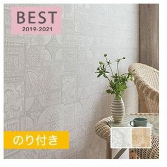壁紙 クロス のり付き シンコール ベスト エレガント BB1689-1690 2019-2021BB1689/BB1690