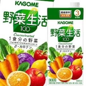 【送料無料】カゴメ 野菜生活100(3倍濃縮)1L×1ケース(全6本)