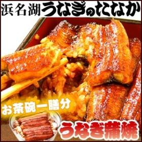 お試し 国産 うなぎ 蒲焼き 鰻 ギフト  訳あり こぶりカット 1枚 かば焼き 簡易箱[MC6] AA