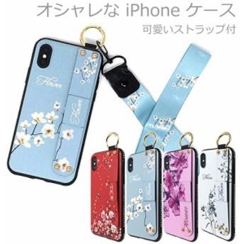 iPhone XR ケース おしゃれ かわいい 大人 XS Max iPhone8 iPhone7 花 柄 ストラップ 落下防止