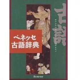 望月恒子 - JapaneseClass.jp