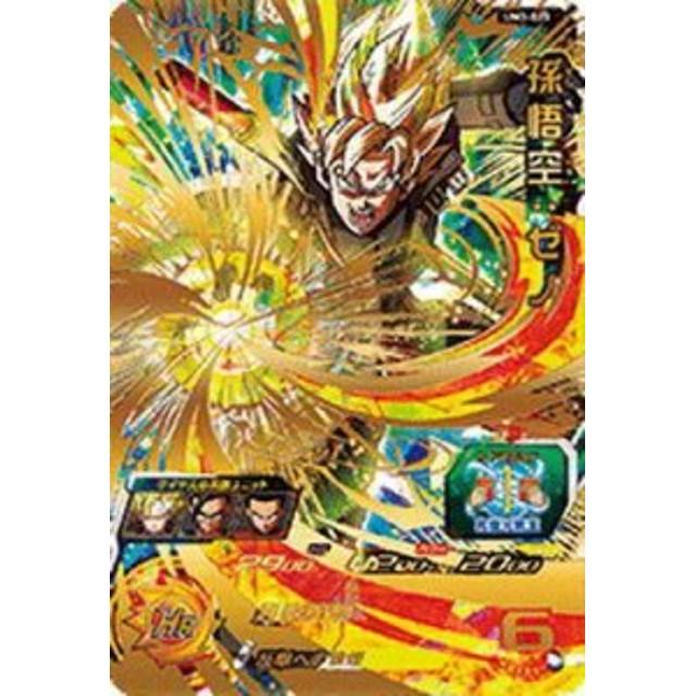 スーパードラゴンボールヒーローズUM3弾/UM3-025 孫悟空:ゼノ UR 新品商品