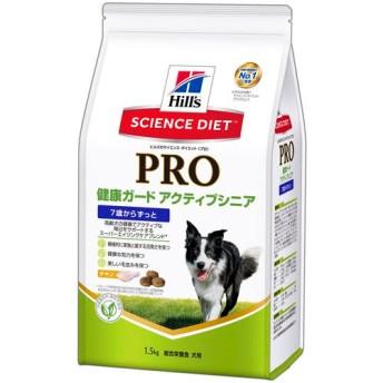 サイエンス・ダイエット プロ 犬用 健康ガードアクティブシニア チキン (1.5kg)
