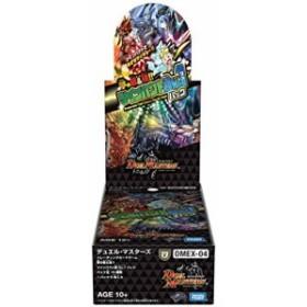 デュエル・マスターズ TCG DMEX-04 夢の最&強!!ツインパクト超No.1パック DP-BOX 新品商品